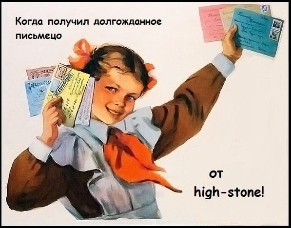 post-25888-0-15608500-1473587159_thumb.jpg