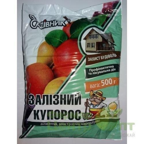 zheleznyi-kuporos.thumb.jpg.3d7f29e2b45105f352ebe40ed22ac48a.jpg