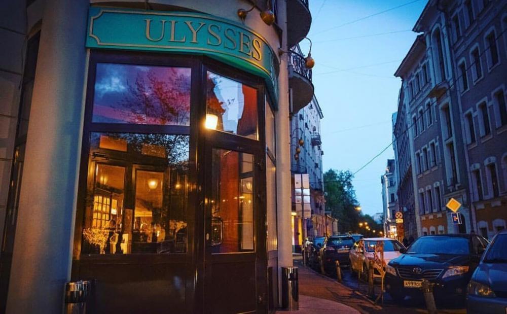 ulysses-bar(1).jpg