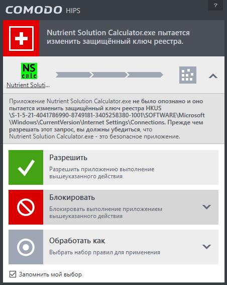 Screenshot_3.thumb.png.1ca254ef1bcfcd25863b3257bcd8009b.png