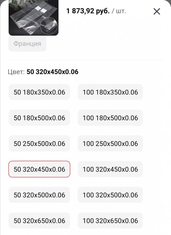 Screenshot_20210405_000941.jpg