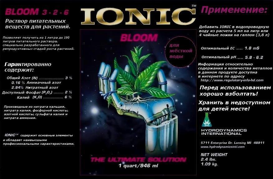1003897380_3-Ionic-bloom.thumb.jpg.77031f0a0bf9fd44cd728bd98fefe1dc.jpg