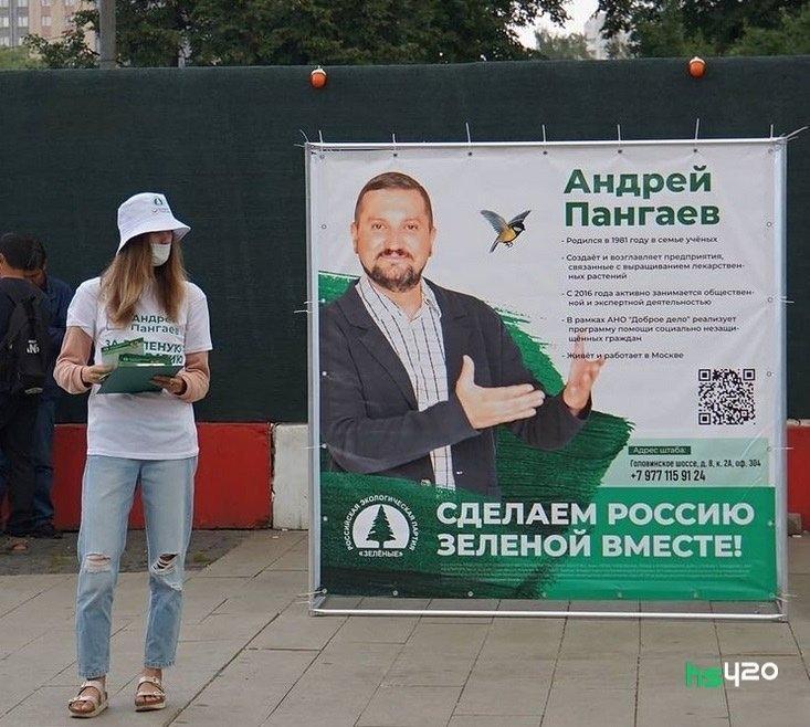 pangaev-banner-2.jpg
